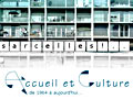 Association Accueil et Culture à Sarcelles | bienvenue sur le site de l'association